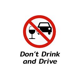 Don't Drink and Drive,,โครงการดื่มไม่ขับ (Drink Don't Drive) เป็นการทำงานร่วมกันระหว่างมูลนิธิแก้ไขปัญหาการดื่มแอลกอฮอล์ (มปอ.) หน่วยงานภาครัฐ ตลอดจนชุมชน ในการรณรงค์ปสร้างจิตสำนึกที่ดีและรับผิดชอบในการดื่มเครื่องดื่มแอลกอฮอล์ ให้กับผู้บริโภคและผู้ขับขี่